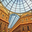 The Galleria Vittorio Emanuele II,  Milan - Italy - Stock Photo