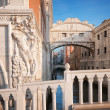 Stock Photo: Bridge of Sighs in Venice