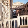 Bridge of Sighs in Venice - Italy — Stock Photo
