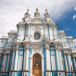The facade of Smolny Cathedral. St. Petersburg, Russia - Stock Photo