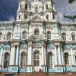 The facade of Smolny Cathedral. St. Petersburg, Russia - Stock fotografie