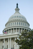 Dome of United States Capitol — Stock Photo