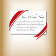 Royalty-Free Stock Vector Image: Your wishes letter