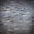 Stock Photo: Old gray stone brick wall