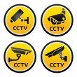 Security camera pictogram, set CCTV signs — Stock Vector