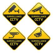 セキュリティ カメラ ピクトグラム、ビデオ監視、cctv のシンボルを設定します。 — ストックベクタ
