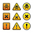 Hazard warning symbols, set — Stock Vector #10694611