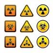 Set hazard warning radiation symbols — Stock Vector