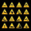 Warning symbols Safety signs set — Stockvektor