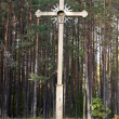 Wooden cross — Stock Photo