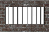 Prison bars — Stock Photo