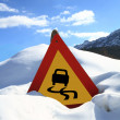 Slippery road sign — Stock Photo