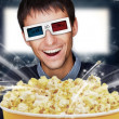 Stock Photo: Portrait of young stylish modern man wearing 3d glasses watching