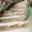 Old stone stairs at Dalat, Vietnam - Stock Photo