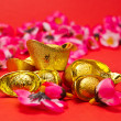 Chinese New Year - Golden Ingots II — Stock Photo