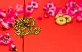 Chinese New Year Dragon — Stock Photo