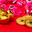 Chinese New Year Coins and Ingots III — Stock Photo