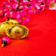 Golden Ingots for Chinese New Year II — Stock Photo