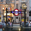 Piccadilly Circus London — Stock Photo