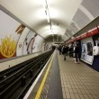 London Underground Tube Station — Stock Photo