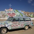 Stock Photo: Salvation Mountain California
