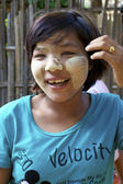 Children Myanmar Burma — Stock Photo