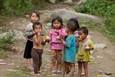 Vietnamese Children — Stock Photo