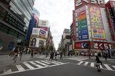 Shinjuku Street in Tokyo, Japan — Stock Photo