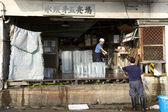 Ice Vendor Tokyo — Stock Photo
