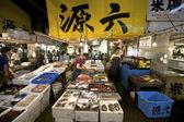 Tsukiji Seafood Market Tokyo Japan — Stock Photo