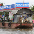 Petro Vietnam Gasoline Barge - Stock Photo