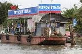 Petro Vietnam Gasoline Barge — Stock Photo