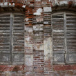 Rustic Wood Shutter Windows — Stock Photo