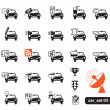 Car service icons, set — Stock Vector #8927246