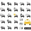 Stock Vector: Car service icons, set