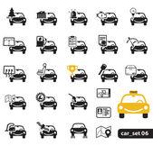 Car service icons, set — Stock Vector