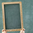 Royalty-Free Stock Photo: Blank black board