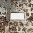 Stock Photo: Grunge Brick Wall