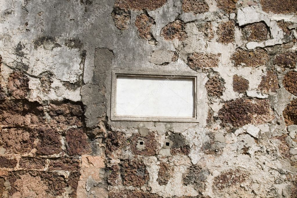 A classic old brick wall.  Stock Photo #8692868