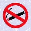 """No smoking"" sign — Stock Vector"