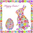 Colorful easter card on white background — Stock Vector #8751728
