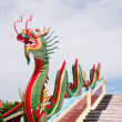 Stock Photo: The stucco dragon inside the temple