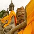 Wat Yai Chai Mong sharp Ayutthaya Historical Park in Thailand - Stok fotoraf
