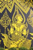 Background is Thai — Zdjęcie stockowe
