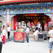 Royalty-Free Stock Photo: Dragon Temple