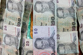 Baht tailandés dinero — Foto de Stock