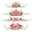 Set of roses banners — Stock Vector #8510321