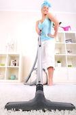 掃除を愛してください。! — ストック写真