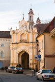 Gates Basilian Monastery — Stock Photo