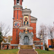 Chapel-tomb of the princes Svyatopolk-Mirski — Foto Stock